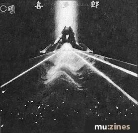 Kitaro (EMM Aug 82)